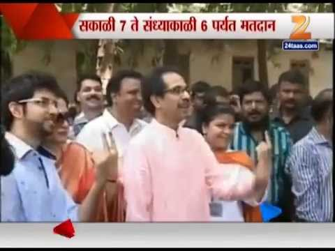 Uddhav Thackeray Voting 24 April 2014 12 PM
