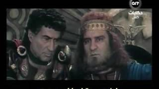مسلسل مريم المقدسة الحلقة ( 11 ) الجزء 5