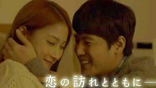 映画『サヨナラの伝え方』予告編