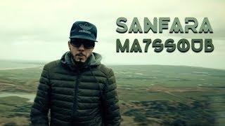 Sanfara - Ma7ssoub | محسوب