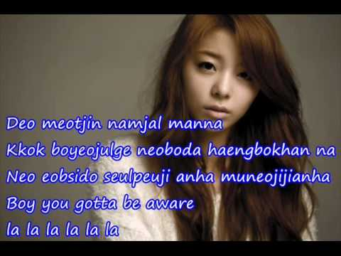 Ailee  I'll show you lyrics