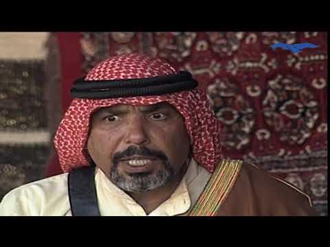 المسلسل البدوي بنت الطناب الحلقة 8 الثامنة    Bent El Tanab HD