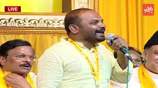 Video Nannuri Narsi Reddy Satires on CM KCR at TTDP Mahanadu 2018   Chandrababu   YOYO TV MP3, 3GP, MP4, WEBM, AVI, FLV Juli 2018