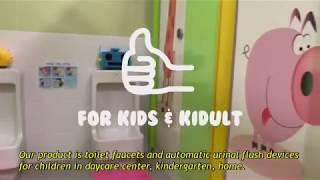 video thumbnail Kidult Kids Washbasin Faucet / Kids Automatic Urinal Flush Valve youtube