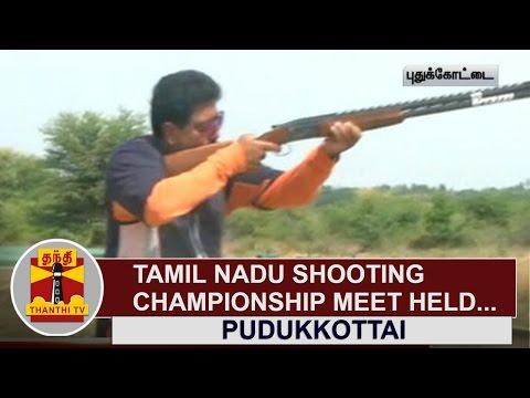 Dr-Sivanthi-Adithan-Cup--Tamil-Nadu-Shooting-Championship-Meet-held-at-Pudukkottai-Thanthi-TV