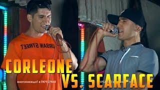 БАТТЛЕРИ СОЛ 2018, Corleone vs. Scarface (RAP.TJ)