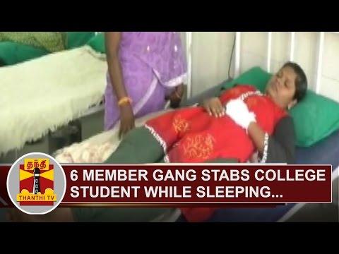 6-Member-Gang-stabs-Young-Woman-Student-Poongodi-while-sleeping-Thanthi-TV