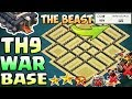 Town Hall 9 (TH9) War Base - 2018 | Beast Base / Anti 3 Star / Anti Everything | Clash of Clans