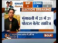 MP bypoll results: Counting of votes for Mungaoli, Kolaras Assembly constituencies underway - Video