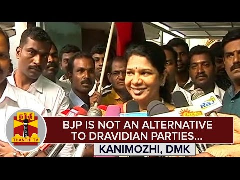 BJP-is-not-an-Alternative-to-Dravidian-Parties--Kanimozhi-DMK-MP--Thanthi-TV