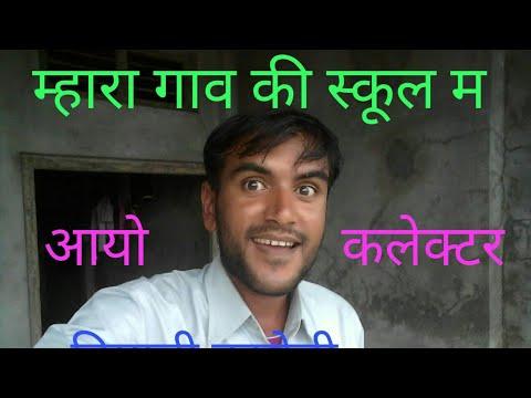 Video ।। निमाडी कामेडी ।। Nimadi comedy fatyapur hatola mandwd barwani thikri maheswar ।। satish hemraj ।। download in MP3, 3GP, MP4, WEBM, AVI, FLV January 2017