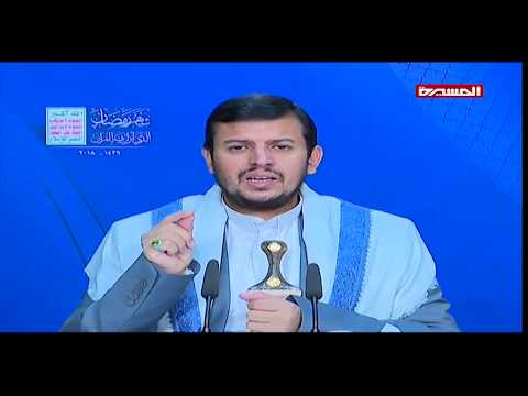 محاضرة معركة بدر الكبرى - المحاضرة الرمضانية الخامسة عشرة للسيد عبدالملك بدرالدين الحوثي 02-06-2018
