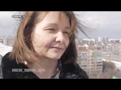 """Тетяна Воронцова, вірш Ліни Костенко """"І буває, ідеш по світу..."""" [ВІДЕО]"""