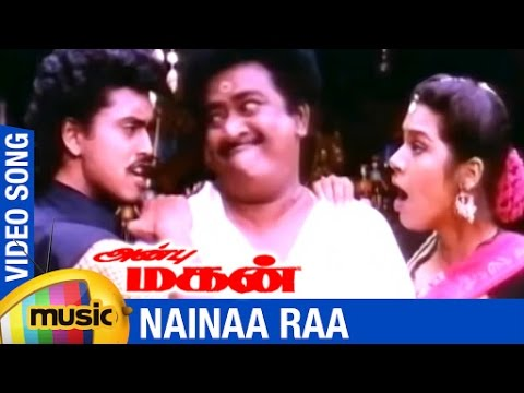 Video Anbu Magan Tamil Movie | Nainaa Raa Video Song | Bharat Kumar | Sanghavi | Deva | Mango Music Tamil download in MP3, 3GP, MP4, WEBM, AVI, FLV January 2017