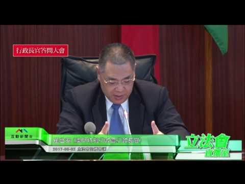 劉永誠:關注醫療事業發展問題  ...