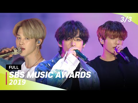 [FULL] SBS Music Awards 2019 (3/3)   20191225   BTS, Red Velvet, TWICE, MONSTA X, GOT7, NCT, TXT