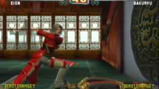 Bloody Roar: Primal Fury Game Sample - GameCube