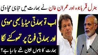 Video Imran Khan and Narendera Modi | Infomatic MP3, 3GP, MP4, WEBM, AVI, FLV Desember 2018