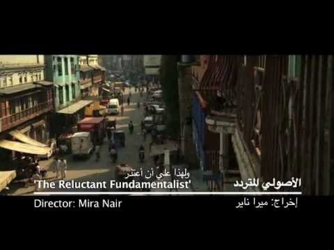 The Reluctant Fundamentalist (Featurette)