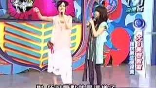 2007-03-05 -模范棒棒堂(大S美容教室) 1