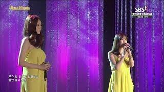 Davichi 다비치 - Don`t Say Goodbye (Acoustic)