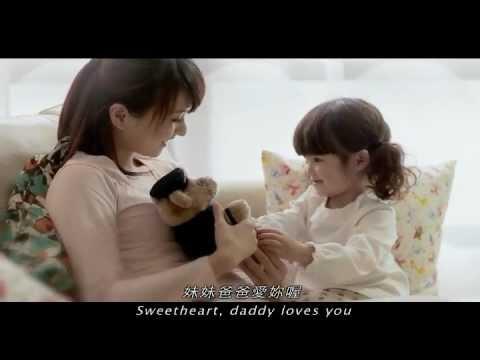 預訂心意系列 會說愛的熊