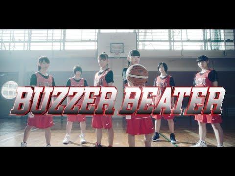 私立恵比寿中学 「BUZZER BEATER」MV