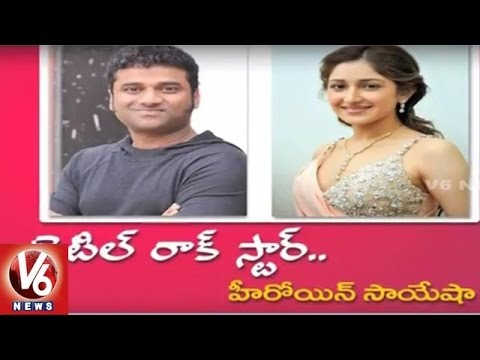 Devi Sri Prasad to romance with Sayesha Saigal in his debut movie