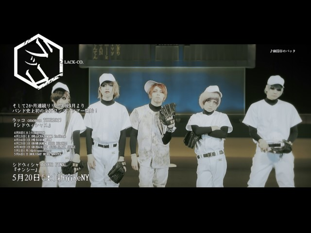 2月15日(水)1st Maxi Single『虫入りチョコレート』  2type同時Release