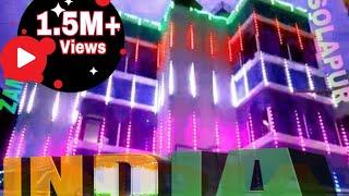 Diwali Pixel LED RGB Full Color Light Decoration #Solapur. M.8149893111