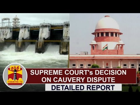 Supreme-Courts-Decision-on-Cauvery-Dispute--Detailed-Report-Thanthi-TV