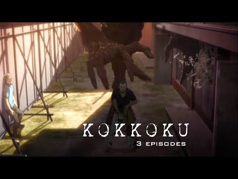 Already One Of The Best Anime Series 2018 - Kokkoku - the 3 First Episodes ENG sub
