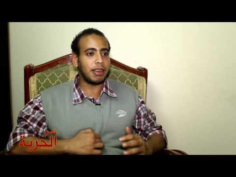 """المعتقل السابق """"علي ميكي"""" يروي انتهاكات حكومة الانقلاب في الحلقة الثانية من """"ثمن الحرية"""""""