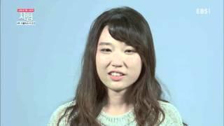 #12 EBS 다큐프라임 - 시험 4부- 서울대 A+의 조건_#003