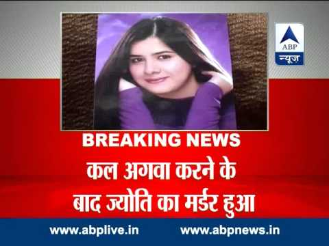 Kanpur - Police suspect involvement of husband in Kanpur murder case For latest breaking news, other top stories log on to: http://www.abplive.in & http://www.youtube.com/abpnewsTV.