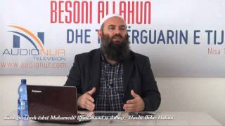 Kush prej jush është Muhamedi? (Nuk mund ta dalloj) - Hoxhë Bekir Halimi