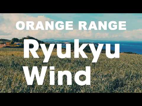 , title : 'ORANGE RANGE - Ryukyu Wind'