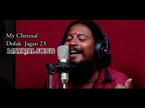 Video Dolak Jagan 23 MAYAJAL SONG(9941330509) download in MP3, 3GP, MP4, WEBM, AVI, FLV January 2017