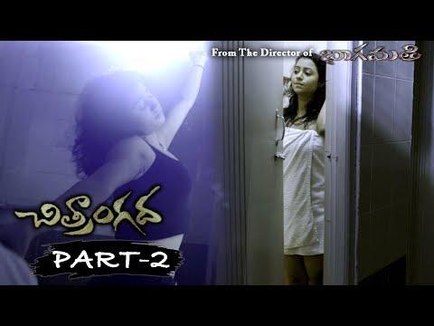 Bhaagamathie Ashok - Chitrangada Full Movie Part 2 - Anjali, Sapthagiri