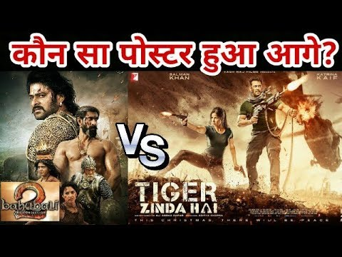 Video Tiger Zinda Hai Poster Better than Bahubali 2 | First Look | Salman Khan | Katrina kaif download in MP3, 3GP, MP4, WEBM, AVI, FLV January 2017
