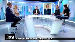 Video Macron : fin d'état de grâce ? #cdanslair 22.07.2017 MP3, 3GP, MP4, WEBM, AVI, FLV Juli 2017