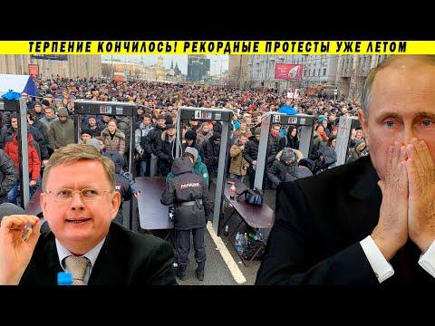 Протесты BLM покажутся Путину детской шалостью, когда начнётся в РФ. Деляги… видео