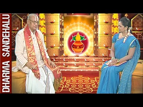 Sri Kandadai Ramanujacharya || Dharma Sandehalu || 27th February 2016 || Bhakthi TV