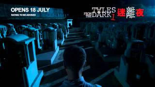 Nonton Tales From The Dark             Main Trailer   Opens 18 Jul In Sg Film Subtitle Indonesia Streaming Movie Download
