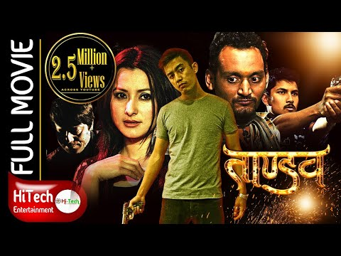 TANDAV || Nepali Full Movie || Laure || Namrat Shrestha