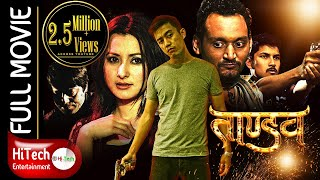 Video TANDAV | Nepali Full Movie | Laure | Namrata Shrestha | Anup Baral | Bipin Karki | Murray Kerr MP3, 3GP, MP4, WEBM, AVI, FLV Desember 2018