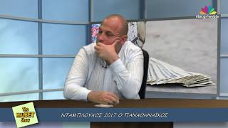 THE MUBET SHOW επεισόδιο 16/6/2017