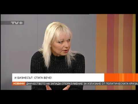 Татяна Иванова: Интересът към частните услуги за сигурност расте
