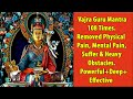 NEW DEEPEST POWERFUL VAJRA GURU MANTRA INNER PEACE 108 TIMES | REMOVABLE OBSATACLE & NEGATIVE ENERGY
