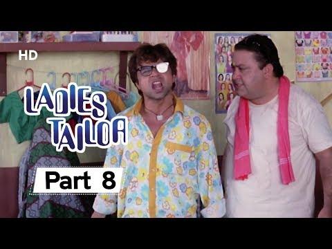 Ladies Tailor - Part 8 - Superhit Comedy Movie - Rajpal Yadav - Kim Sharma - Bollywood Comedy Movies